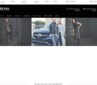 Hugo Boss – Mode & Bekleidungsgeschäfte in Deutschland