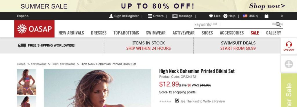 High Neck Bohemian Printed Bikini Set